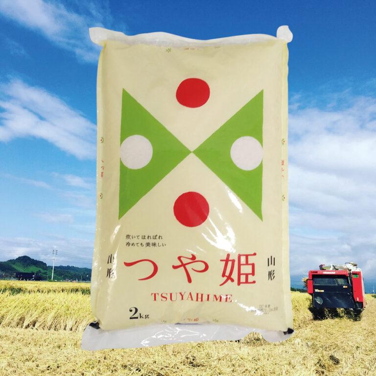 02-TSUYAHIME-G